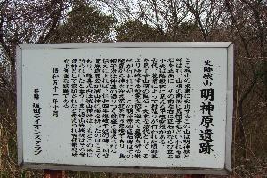 城山1.JPG